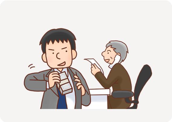対応事件「横領・背任」 | 刑事事件 | 弁護士法人 みお綜合法律事務所