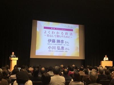 IMG_0134 阪急イベント オープニング 弁護士二人.jpgのサムネイル画像